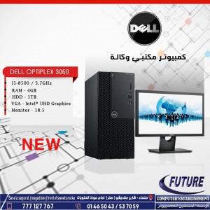 كمبيوتر مكتبي وكالة DELL OPTIPLEX 3060 MT